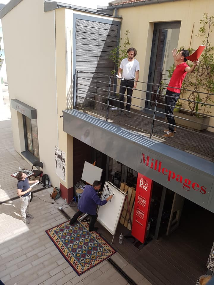 La librairie Millepages / © Librairie Millepages