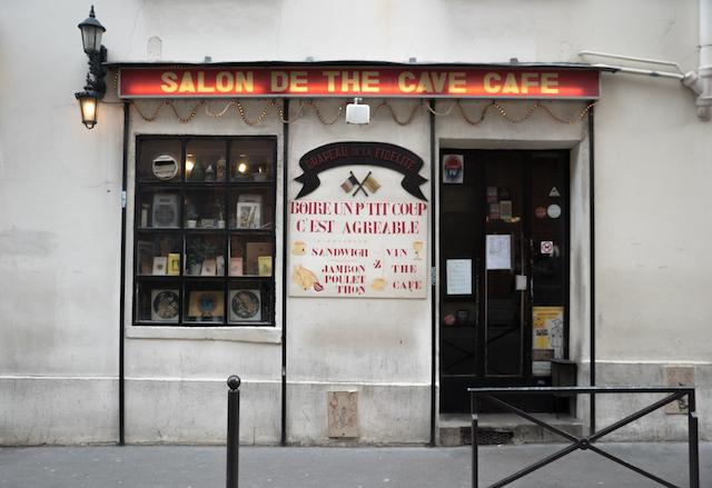 Le Drapeau de la fidélité dans le 15e / © Parisianavores