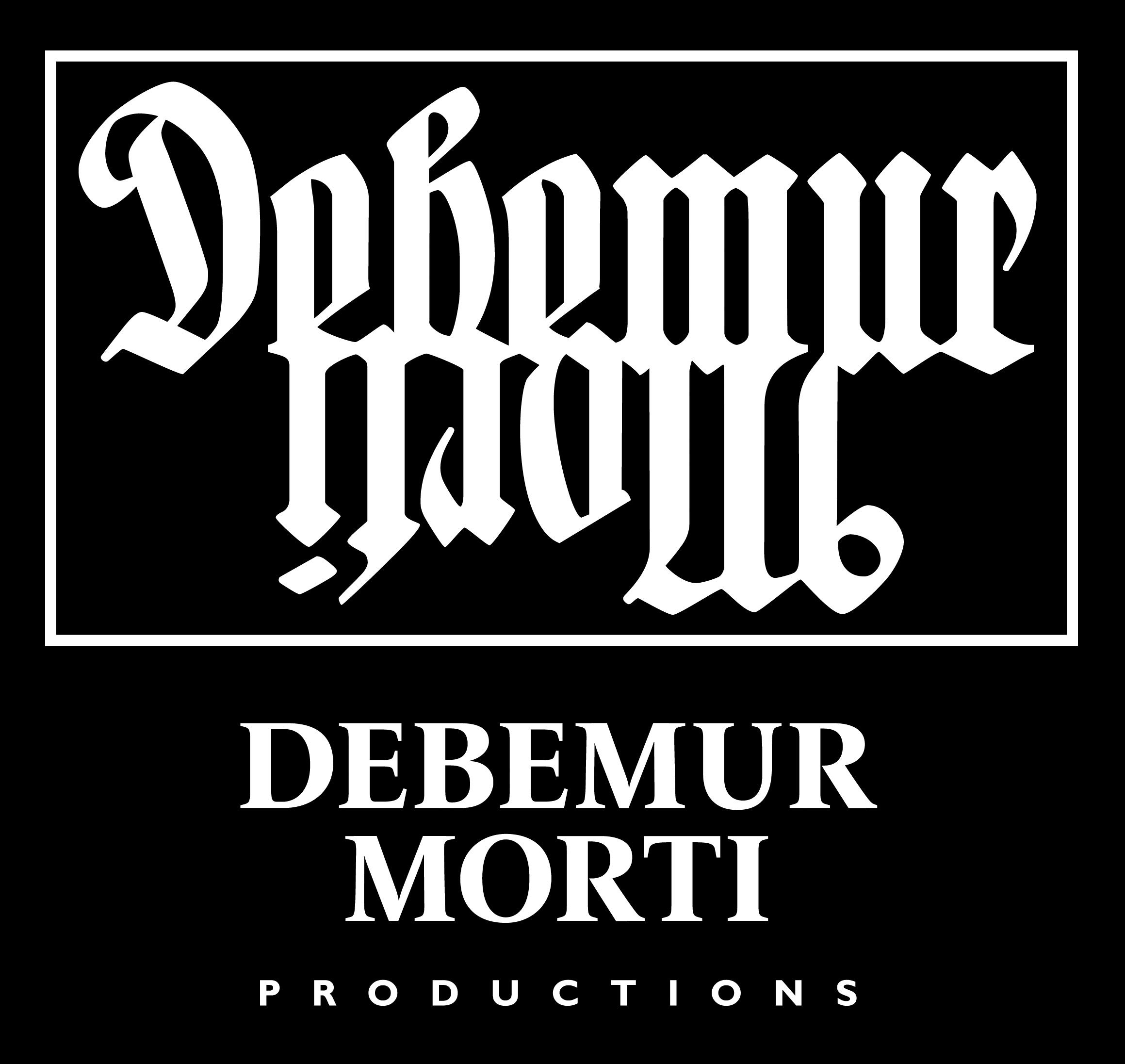 Le logo du label de black métal Debemur Morti Productions. ©DMP