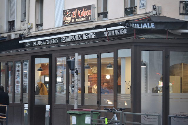Le restaurant El Kahina / © El Kahina