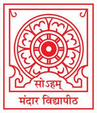 Adwaita Mission Institute of Technology Banka  Logo