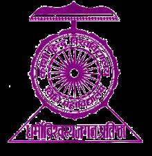 Faculty of Law, Banaras Hindu University Varanasi logo