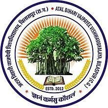 Atal Bihari Vajpayee Vishwavidyalaya Logo