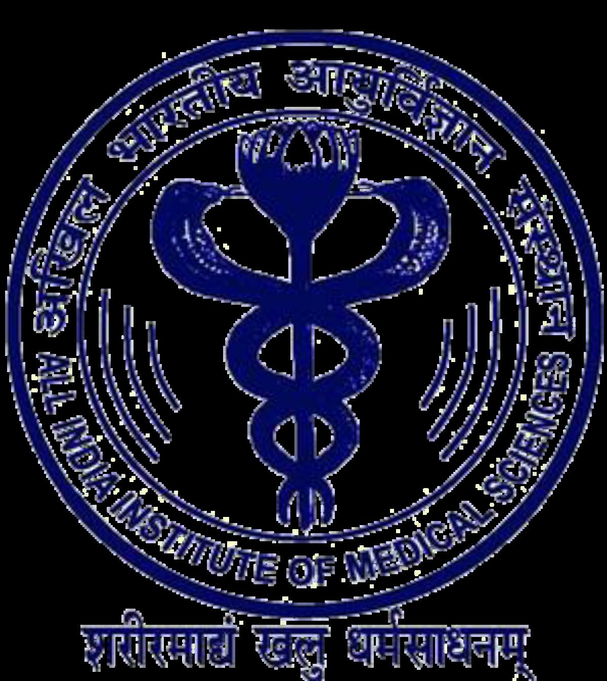 All India Institute of Medical Sciences Logo