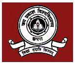 Hariram College Siwan