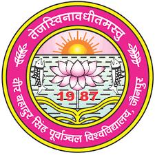 Veer Bahadur Singh Purvanchal University Jaunpur Logo
