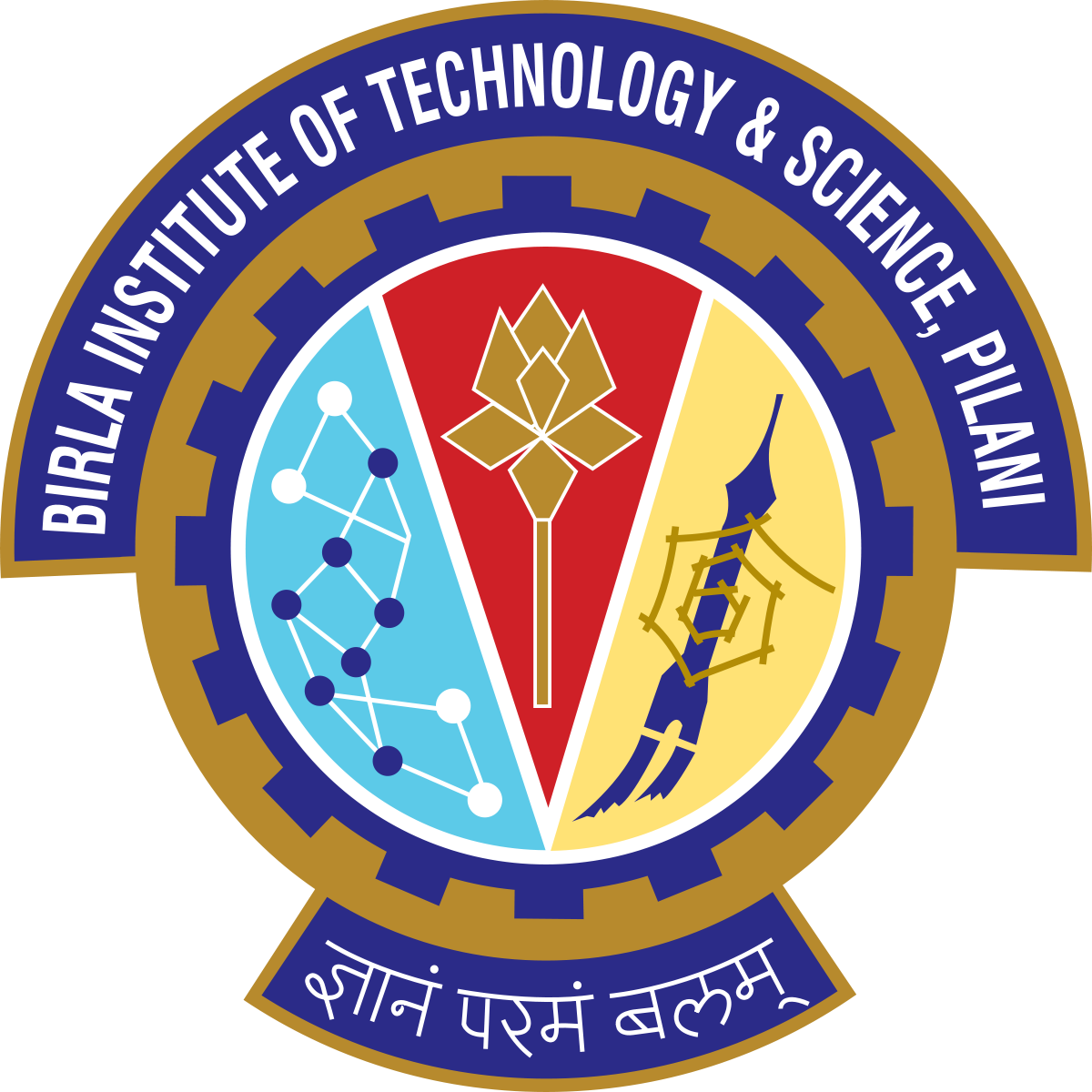 Birla Institute of Technology and Science Pilani logo