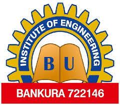 Bankura Unnayani Institute of Engineering Bankura Logo