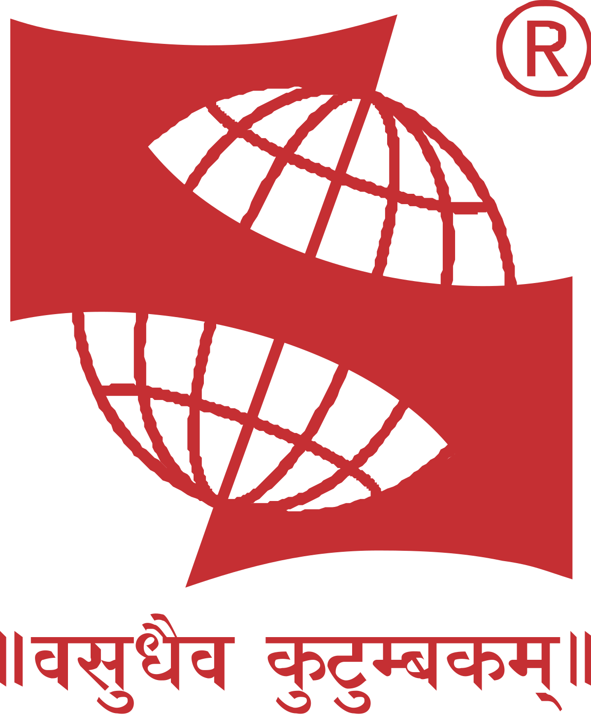 Symbiosis Centre for Information Technology Pune Logo