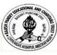 Rajesh Pandey College of Law Ambedkar Nagar Logo