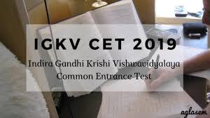 IGKV CET Logo