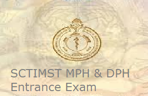 SCTIMST MPH & DPH Entrance Exam Logo