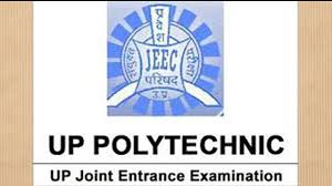 JEEC UP 2020 Logo