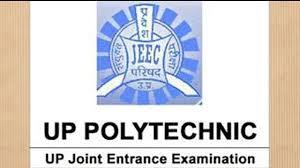JEEC UP 2020 Logo