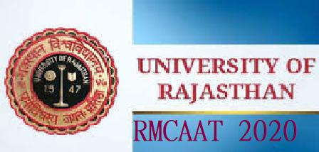 RMCAAT 2020 Logo