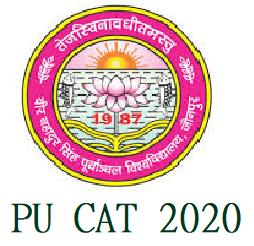 PU CAT 2020 Logo