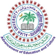 Aliah University Logo