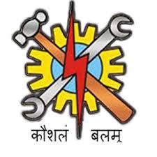 Andaman and Nicobar ITI Logo