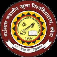 VMOU Logo
