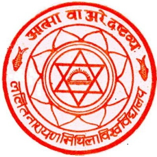 Lalit_Narayan_Mithila_University_logo