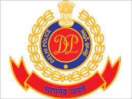 Delhi Police Recruitment Logo