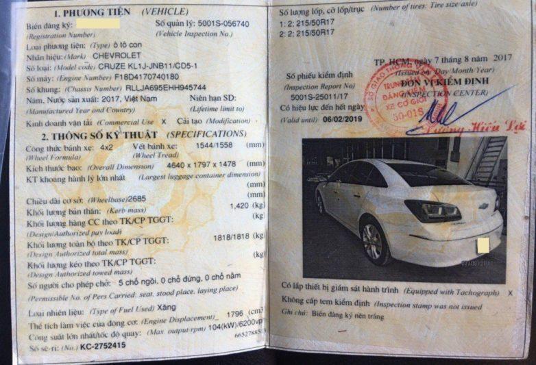 Chevrolet Cruze 1.8AT 2017 - 1