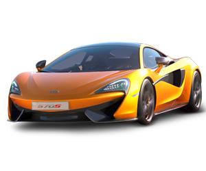 xe hơi Mclaren được cả thế giới biết đến