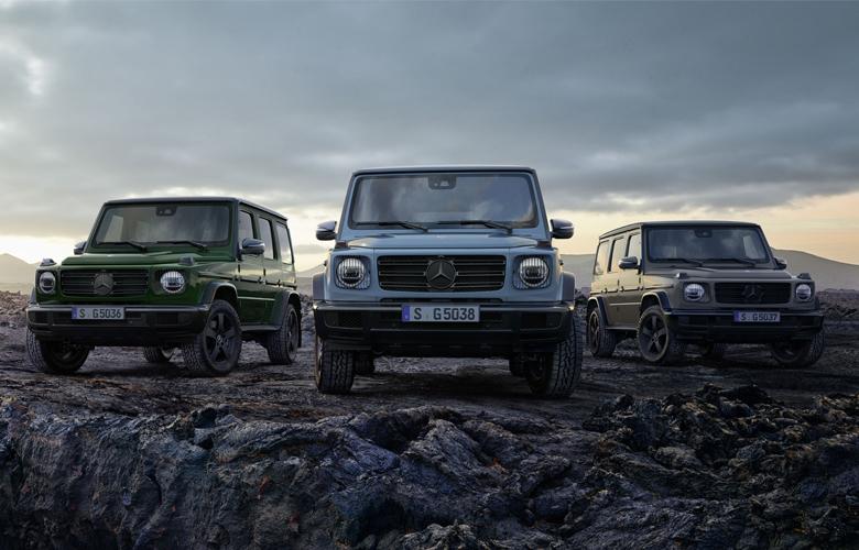 Cập nhật giá bán Mercedes-Benz tại Việt Nam mới nhất 2020 - 3