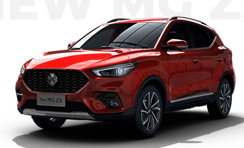 MG ZS 2021 màu đỏ