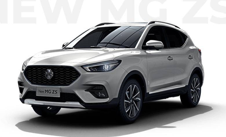 MG ZS 2021 màu trắng