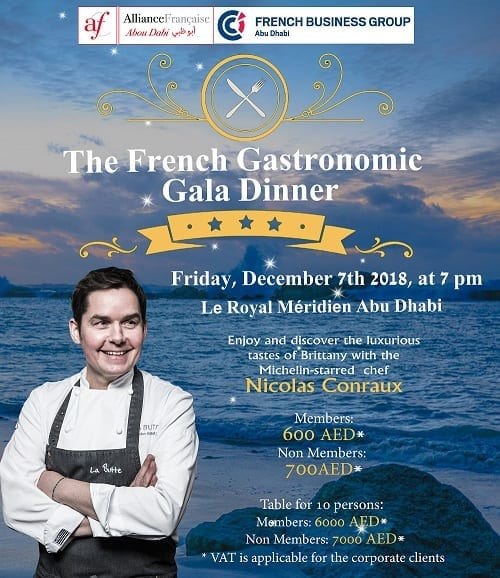 Annual Gala Dinner - Brittany in Abu Dhabi