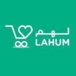 Lahum Logo