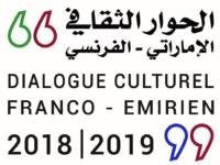 Logo Dialogue Franco Emirien 2018