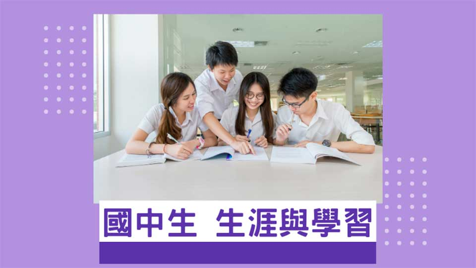 利用分科閱讀引導孩子將興趣轉為專業