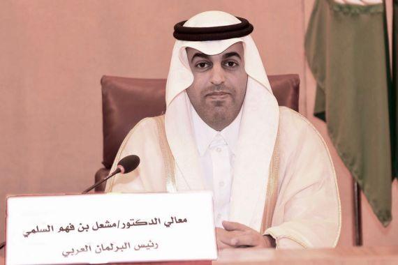 رئيس البرلمان العربي
