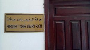Abu ammar room