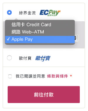 選取Apple Pay付款方式