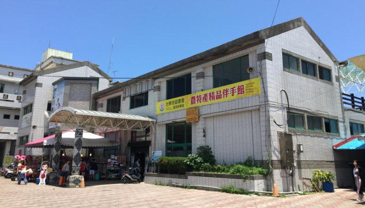 富岡漁港候船室