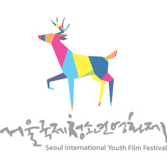Logo seoul international youth film festival