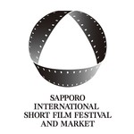 Sapporo International Short Film Festival & Market