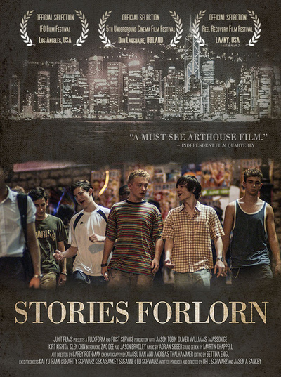 Stories forlorn hong kong poster1 invite selection