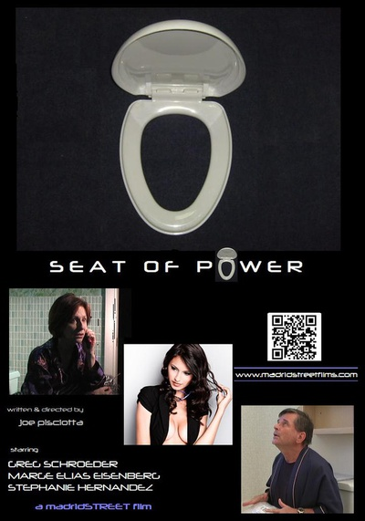 Seat of power dvd cover