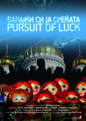 Pursuit of luck   poster