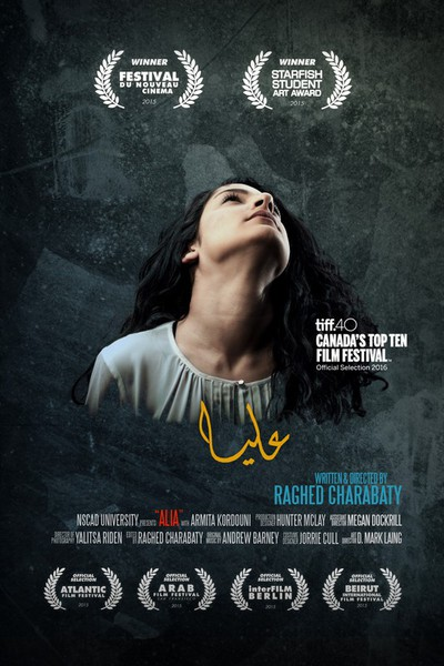 Alia poster dec10 large