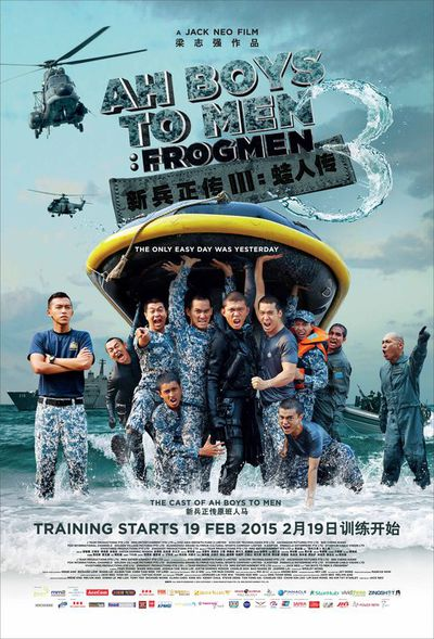 Image 15021010464785 ah boys to men 3 frogmen poster