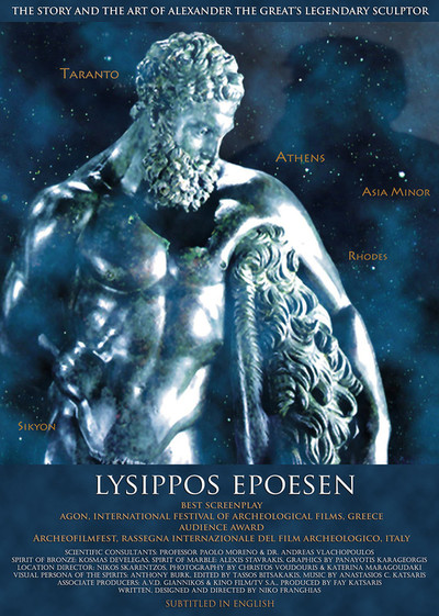 Lysippos epoesen poster of the 57 min creative documentary by niko franghias
