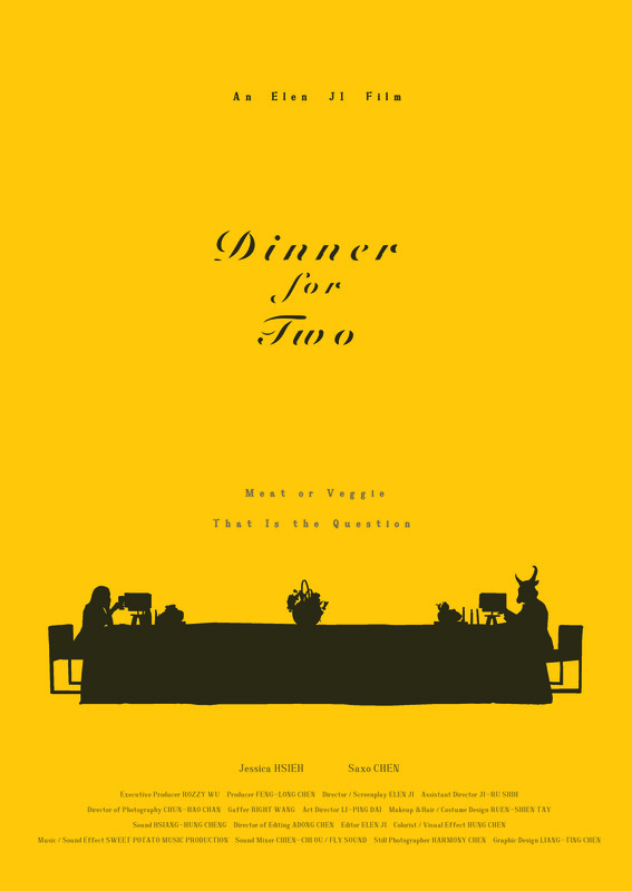 Short Film: DINNER FOR TWO, 15min, Taiwan, Drama/Relationship