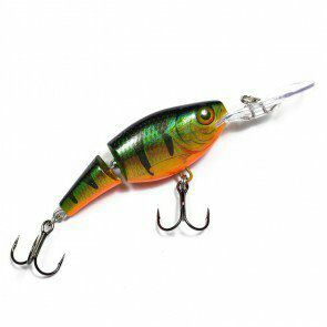 Rapala  jointed shad rap 07 7cm 13g