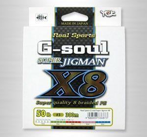 YGK G-soul super Jigman x8 PE 0.8