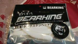 BEARKING bearking 0.3mm blanc
